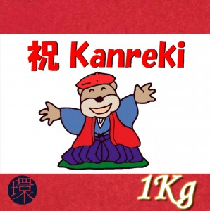 Kanreki_1000